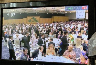 〜即位の礼 晩餐会に雑穀料理〜